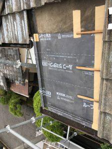 名張市 屋根瓦雨漏り工事 防水シート(ルーフィング)張る