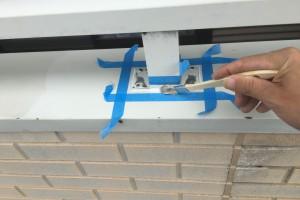 【雨漏り修理・ベランダ修理】三重県津市H様邸 ベランダ雨漏り修理・シーリング充填工事