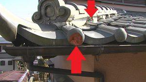 奈良県宇陀市 雨漏り防止に屋根瓦の漆喰塗り替えの修理