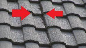 三重県名張市 屋根外壁調査7