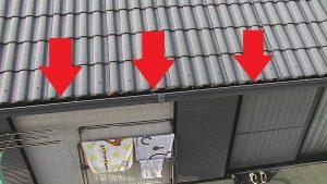 三重県名張市 屋根外壁調査6