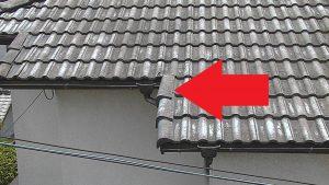 名張市 屋根瓦雨漏り調査3