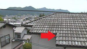 名張市 屋根瓦雨漏り調査2
