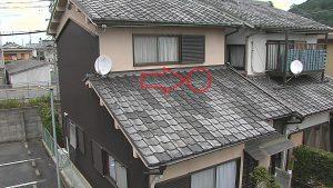 奈良県橿原市H様雨漏り点検