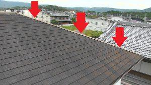 伊賀市 台風で屋根の棟板金が飛んだ修理に火災保険を活用