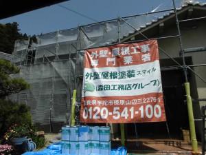 【外壁塗装・外壁修理】奈良県宇陀市S様邸の外壁塗り替えリフォーム工事の詳細です。