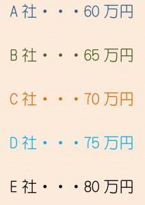 文書99_1