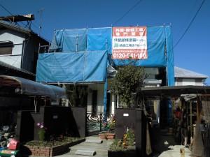 【三重県名張市】外壁塗装|20年の高耐久性フッ素樹脂の塗料を外壁に塗り替えリフォーム