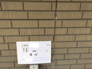 【外壁修理】奈良県宇陀市T様邸 サイディング壁の目地のシーリング(コーキング)打ち替え工事