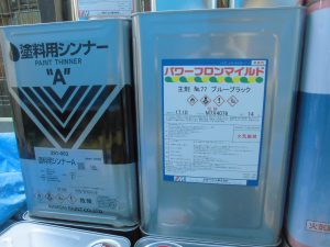 奈良県橿原市H様 屋根塗装の材料 パワーフロンマイルド