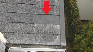 【屋根修理・雨漏り修理】奈良県宇陀市H様邸 屋根の修理工事の詳細です。