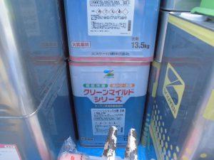 奈良県橿原市H様 サイディング壁にクリーンマイルドシリコン