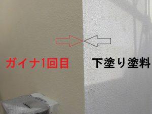 奈良県橿原市 外壁塗装