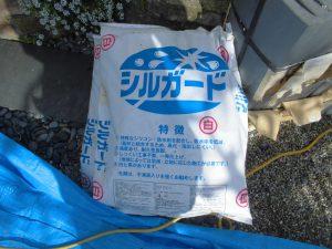 奈良県吉野郡K様 屋根修理 南蛮漆喰シルガード