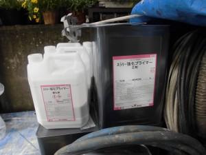 【奈良県桜井市】屋根塗装|失敗の多いモニエル瓦の塗り替えにはスラリー強化プライマーを使用