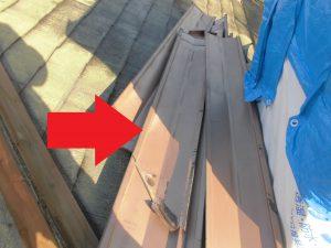 三重県名張市 スレート屋根の棟板金を撤去2