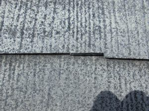 奈良県橿原市U様 縁きり部材タスペーサーを入れる2