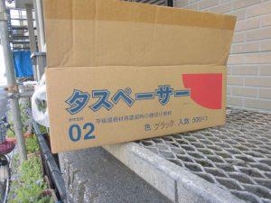 奈良県橿原市 縁切り部材タスペーサー2