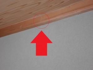 【雨漏り調査・雨漏り修理・屋根裏調査】奈良県橿原市N様邸 2階天井と1階天井からの雨漏り調査