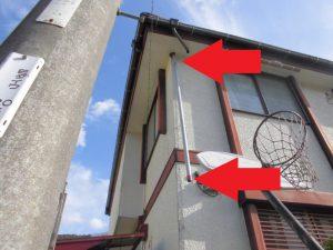 三重県名張市 外壁調査2
