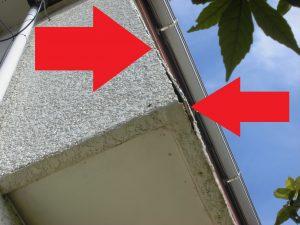 三重県名張市 外壁調査7