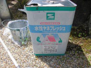 奈良県橿原市 屋根塗料 水性ヤネフレッシュシリコン