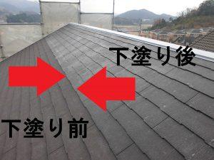 奈良県橿原市 ガイナの下塗りで水性カチオンシーラーを塗る2