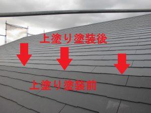 奈良県橿原市 断熱遮熱ガイナを上塗り3