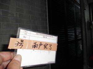 奈良県橿原市 雨戸塗装完成
