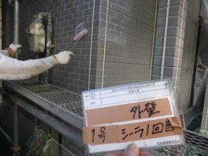 奈良県橿原市 下塗り塗装シーラー1回目