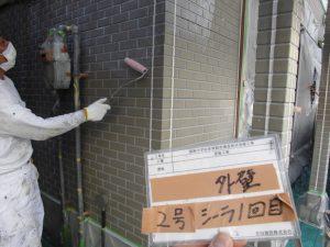 奈良県橿原市 下塗りシーラー塗装1回目