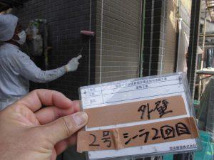 奈良県橿原市 下塗りシーラー塗装2回目