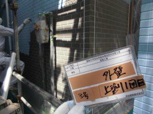 橿原市 暑さ寒さ対策に断熱遮熱塗料ガイナを外壁に塗装