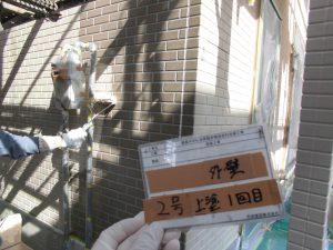 奈良県橿原市 断熱セラミックガイナ塗装1回目