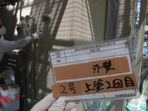 奈良県橿原市 断熱セラミックガイナ塗装2回目