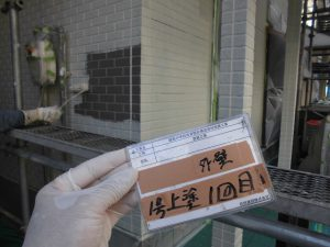 奈良県橿原市 ガイナ塗装1回目