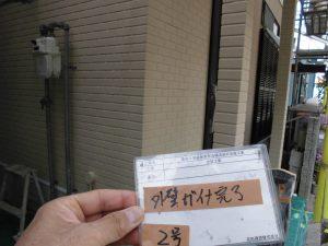 奈良県橿原市 断熱セラミックガイナ塗装完成