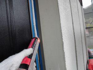 三重県名張市 玄関ドアのまわりもシーリング