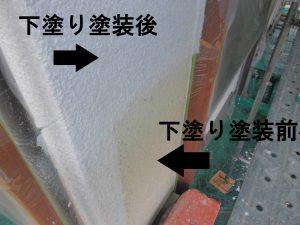 名張市 外壁下塗り塗装2