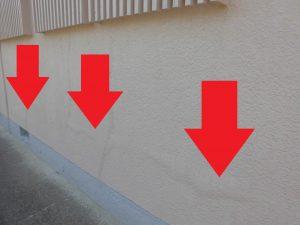 外壁 下地調整と下塗り塗装失敗例