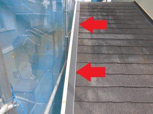 奈良県宇陀市H様 屋根工事 水切り設置1