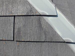 【屋根修理,雨漏り修理】奈良県宇陀市S様邸 カラーベスト屋根の修理(シーリング材を充填)
