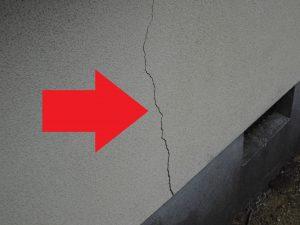 奈良県宇陀市T様 外壁ひび割れ6