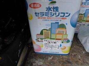 奈良県桜井市S様邸 水性セラミシリコン