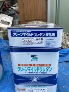 三重県名張市 シャッターボックス塗装 材料2