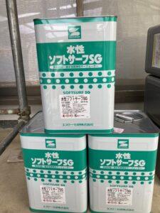 下塗り 水性ソフトサーフSG 材料