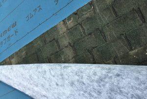 大和郡山市 屋根工事では雨漏り防止に防水シートと水切り
