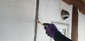 奈良県宇陀市U様外壁塗り替えリフォーム工事