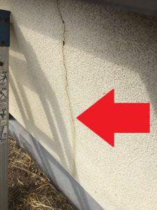 奈良県宇陀市T様 シーリング(コーキング)充填前のプライマー塗布2