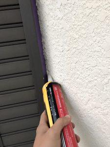 奈良県橿原市 外壁修理 シーリング剤(オートンイクシード)を充填